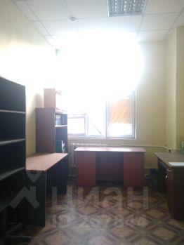 Аренда офиса 10кв Шушенская улица коммерческая недвижимость в хабаровске