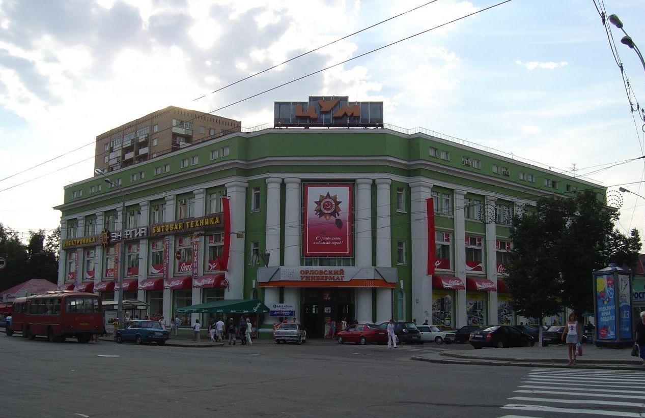 ТЦ ЦУМ – аренда и продажа торговых помещений в Торговом центре ЦУМ ... a2ba279337b