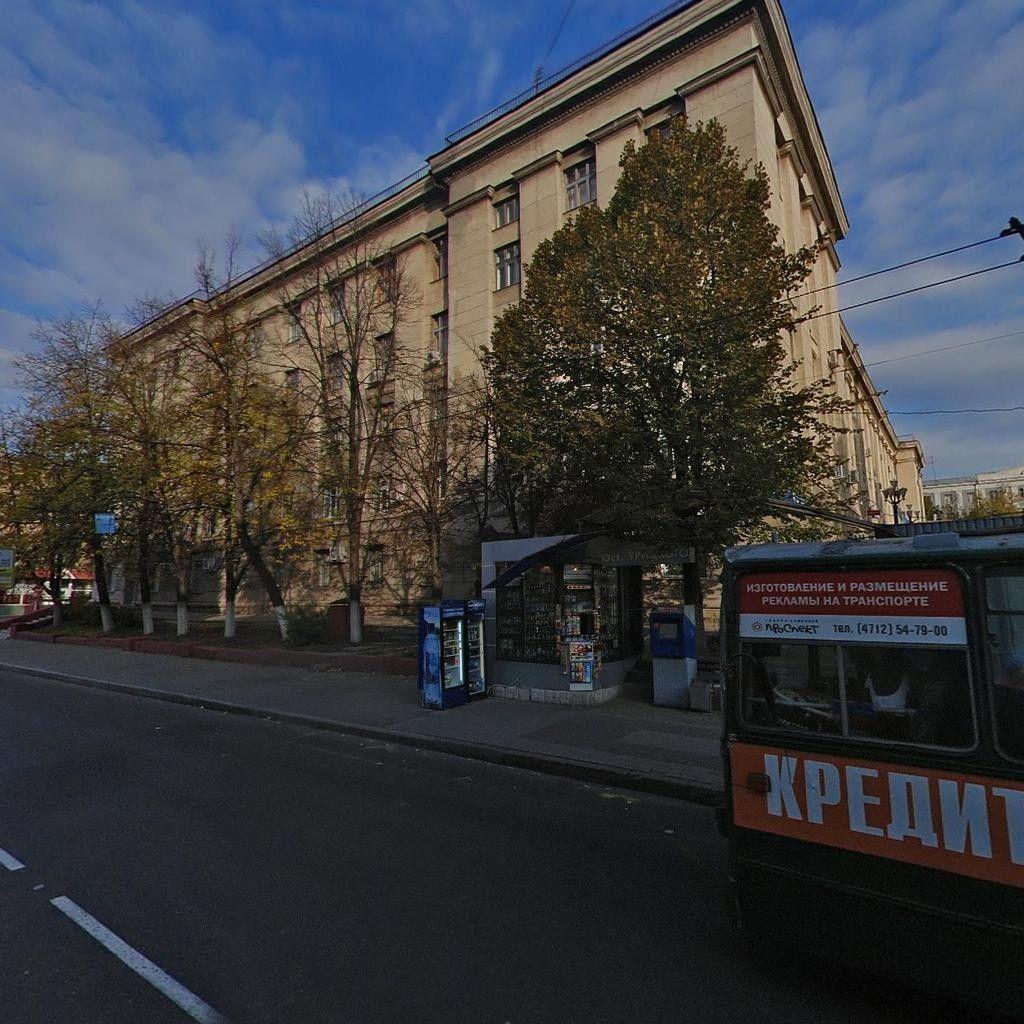 8 коммерческая недвижимость в курске аренда офисов а в санкт-петербург
