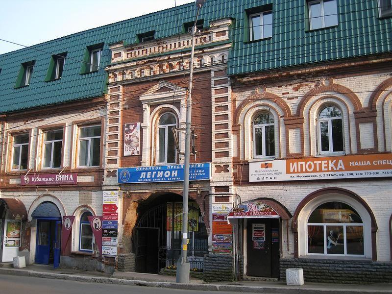 Аренда офисов киров московская аренда коммерческой недвижимости в энгельсе