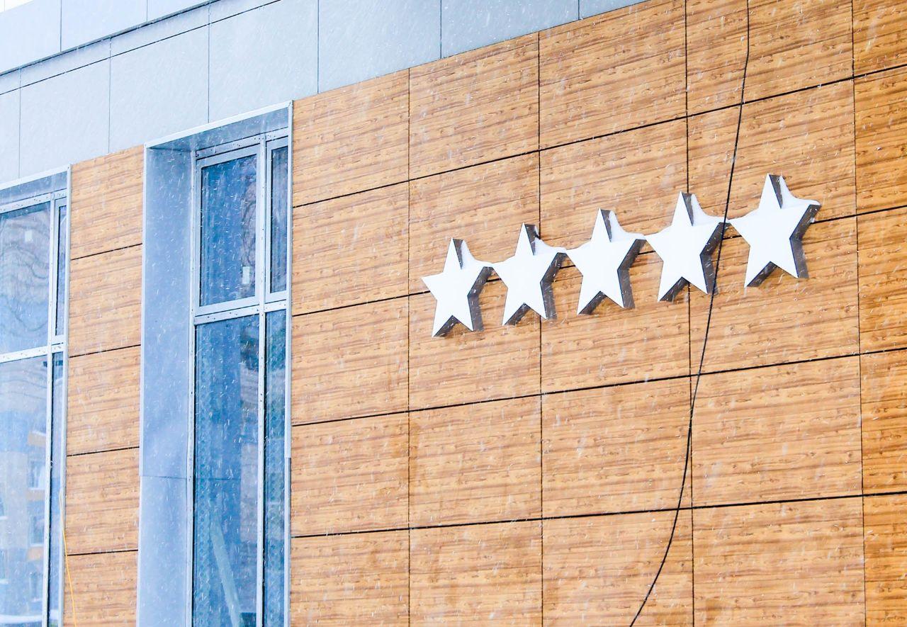 продажа квартир Пять звёзд