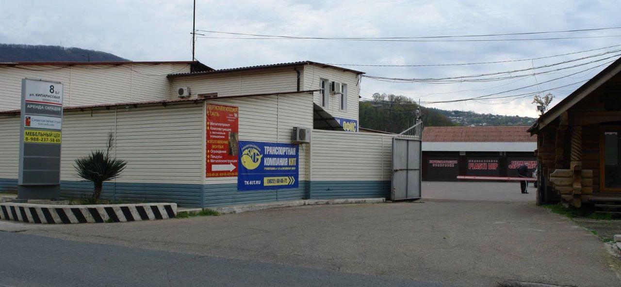 аренда помещений в СК на ул. Кипарисовая, 8