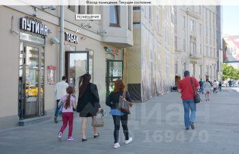 Сайт поиска помещений под офис Молчановка Малая улица портал поиска помещений для офиса Шмитовский проезд