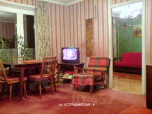 Снять офис в городе Москва Астрадамская улица прямая аренда офисов от собственников