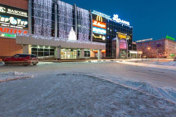 Торговый центр Волна
