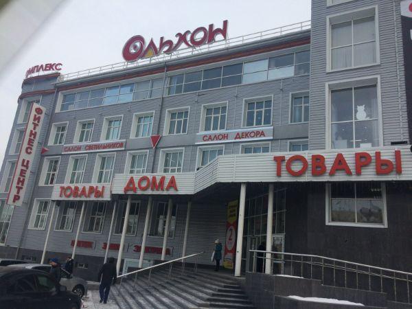 Торгово-офисный комплекс Ольхон