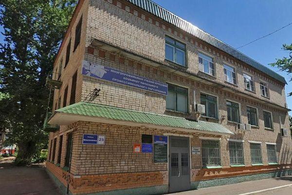 Офисное здание на ул. Вилонова, 23