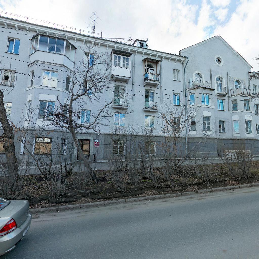 Аренда коммерческой недвижимости Студенческая улица аренда офисов краснокамск