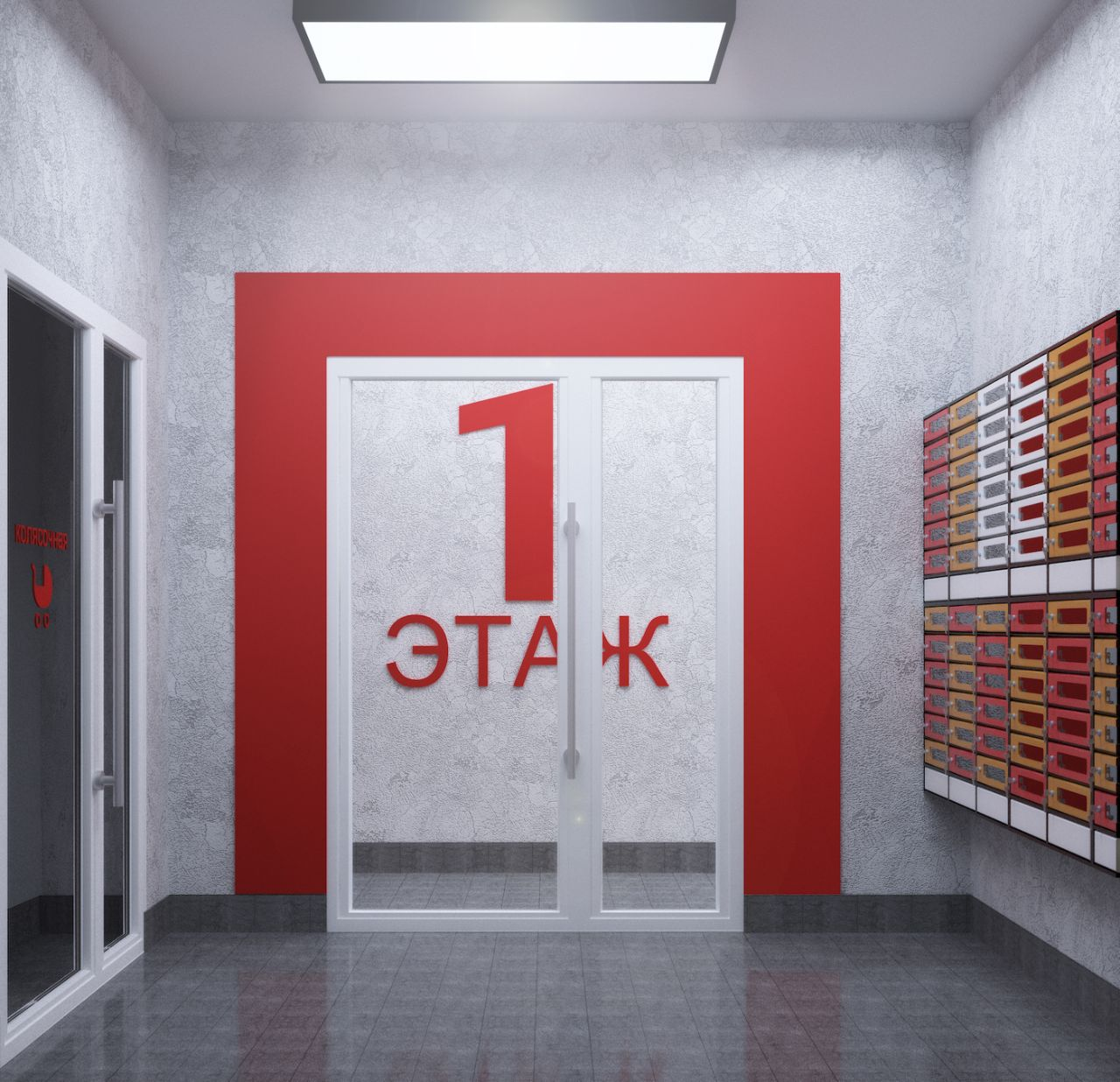 фото ЖК Литерный