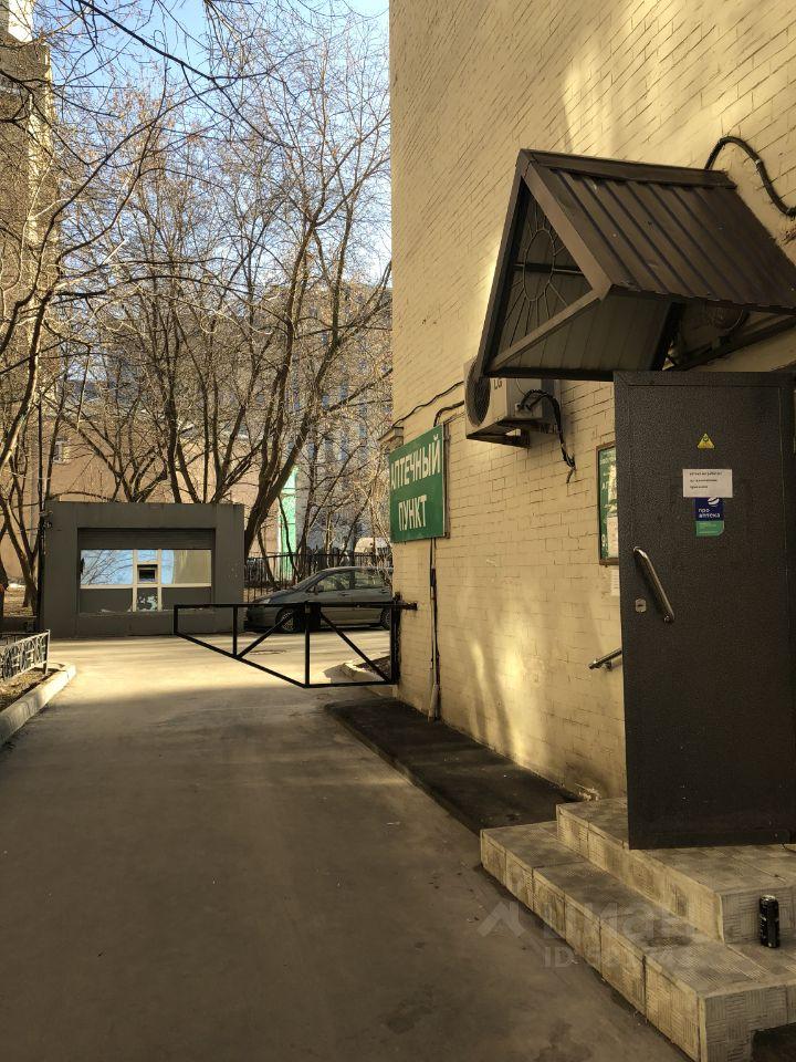 Аренда офиса 20 кв Шломина проезд коммерческая недвижимость Москва бесплатные объявления
