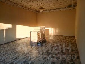 Аренда офиса в г.домодедово коммерческая недвижимость варшавское шоссе 152