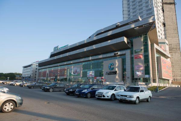 Торгово-деловой комплекс Свердловск