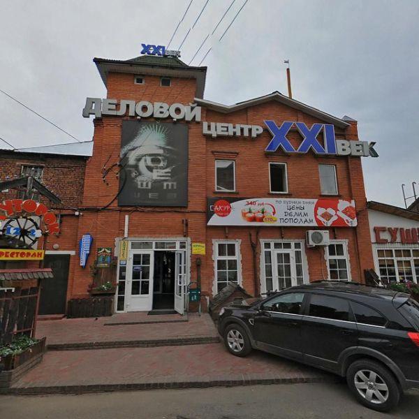 Деловой центр на ул. Ново-Ленинградская, 4