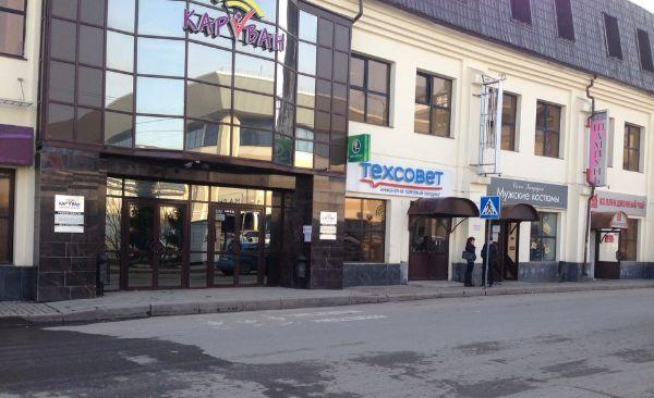 Торгово-офисный комплекс Караван