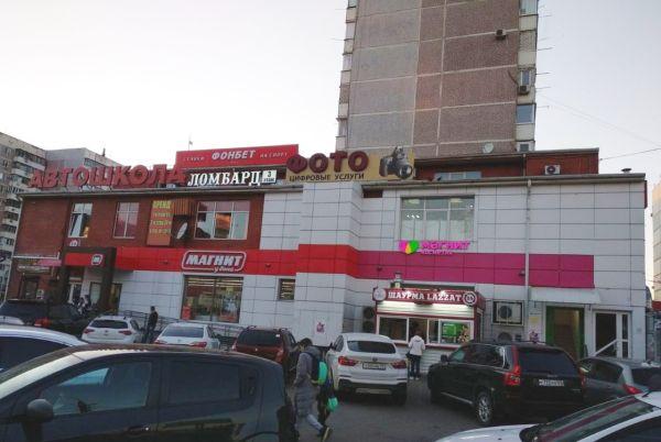 Торгово-офисный комплекс на проспекте Чекистов, 27