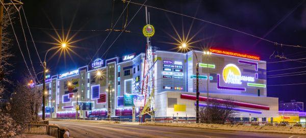 Торгово-развлекательный центр Мурманск Молл