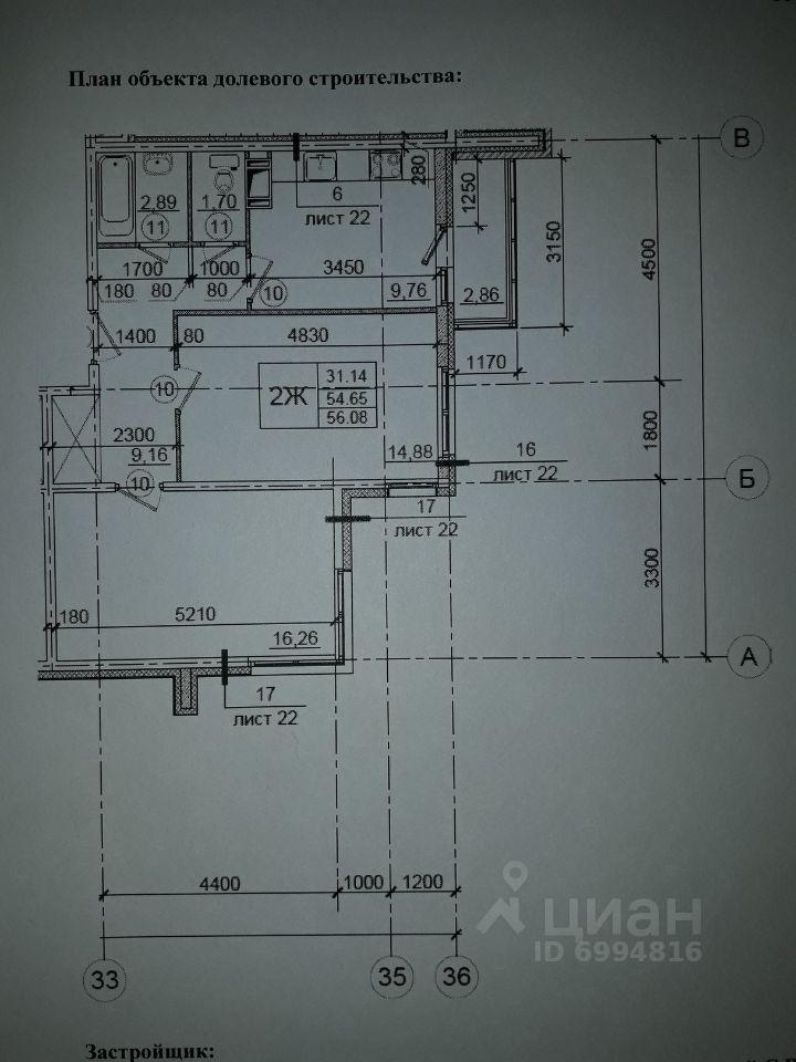 Продаю двухкомнатную квартиру 56.1м² 6-я линия, Ленинградская область, Всеволожский район, Заневское городское поселение, Янино-1 поселок м. Ладожская - база ЦИАН, объявление 198471812