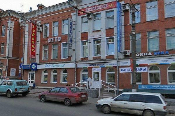 Торгово-офисный комплекс Николаевский