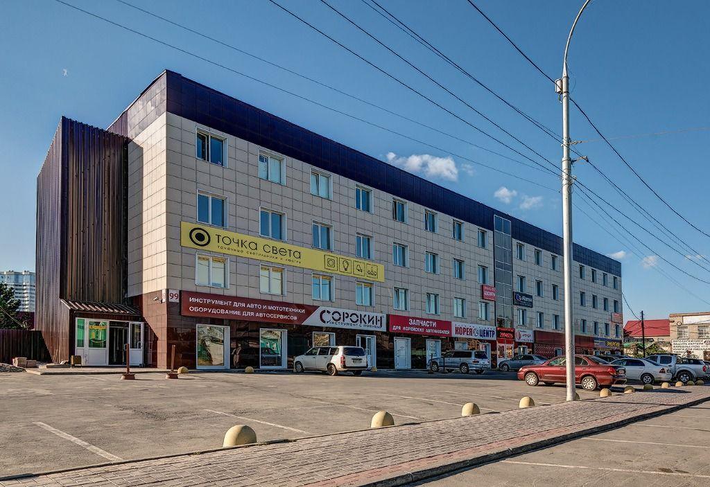 аренда помещений в БЦ на ул. Бориса Богаткова, 99