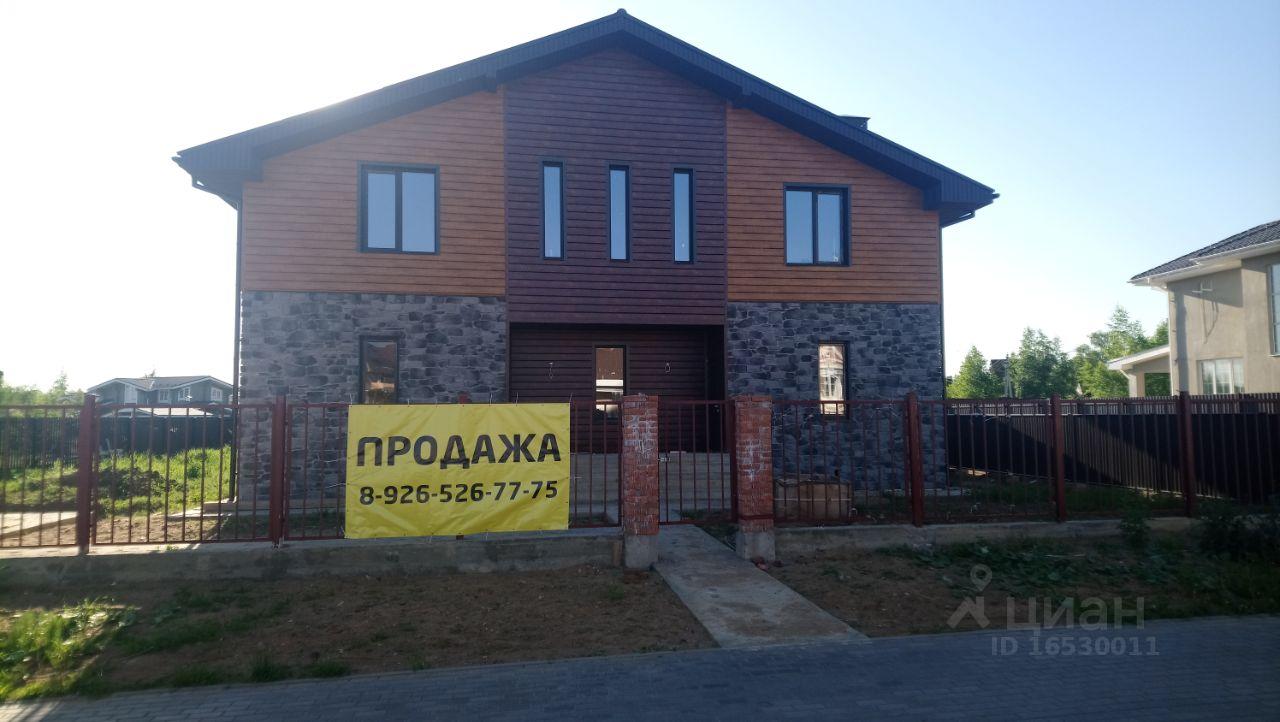 Дома продажа / Дома, Глаголево, 14 000 000