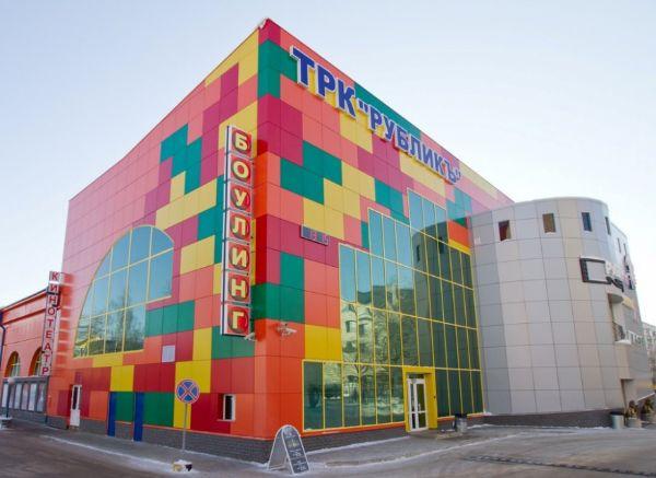 Торгово-развлекательный центр РубликЪ