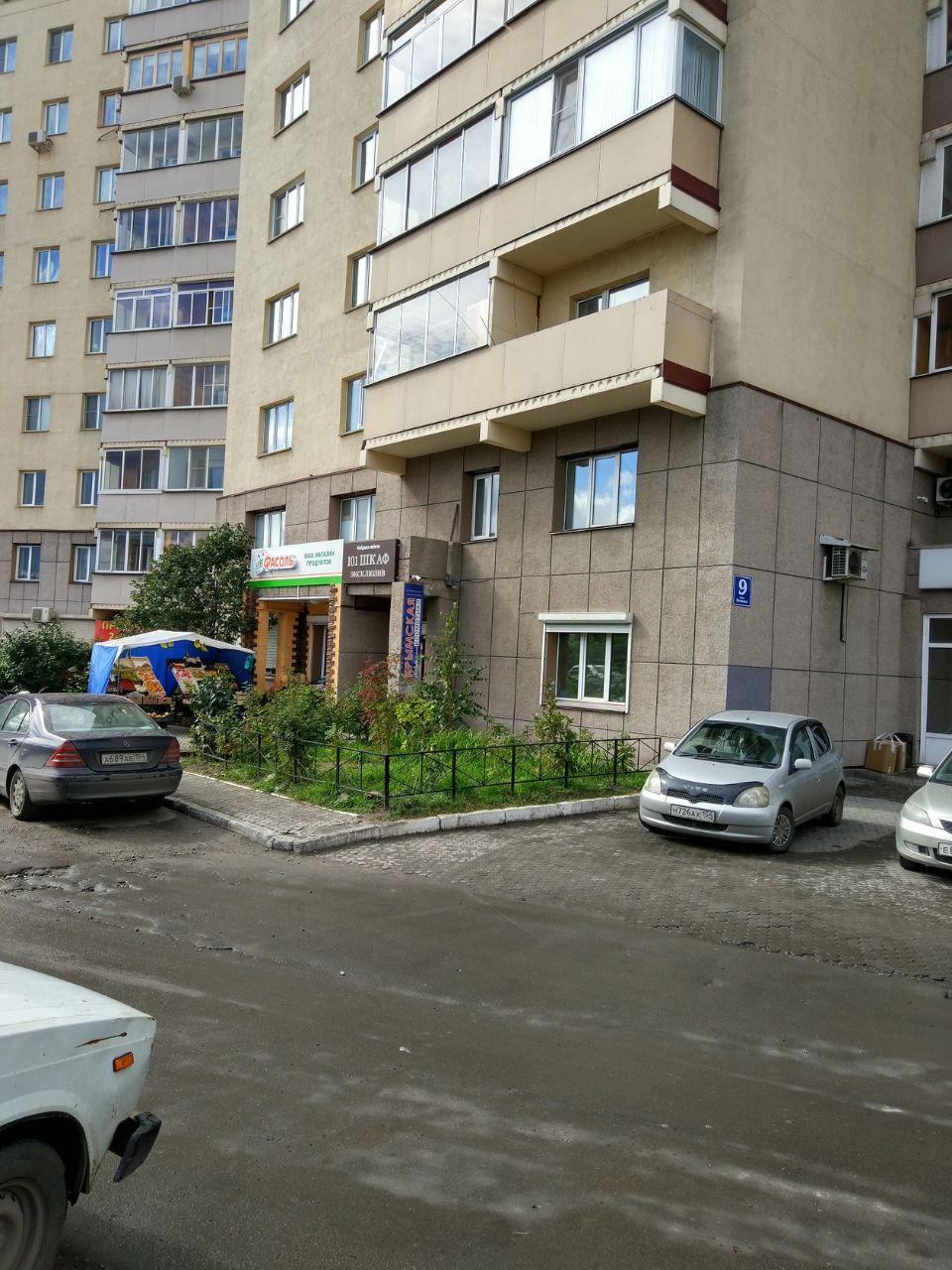 продажа помещений в БЦ на ул. Военная, 9 (9)