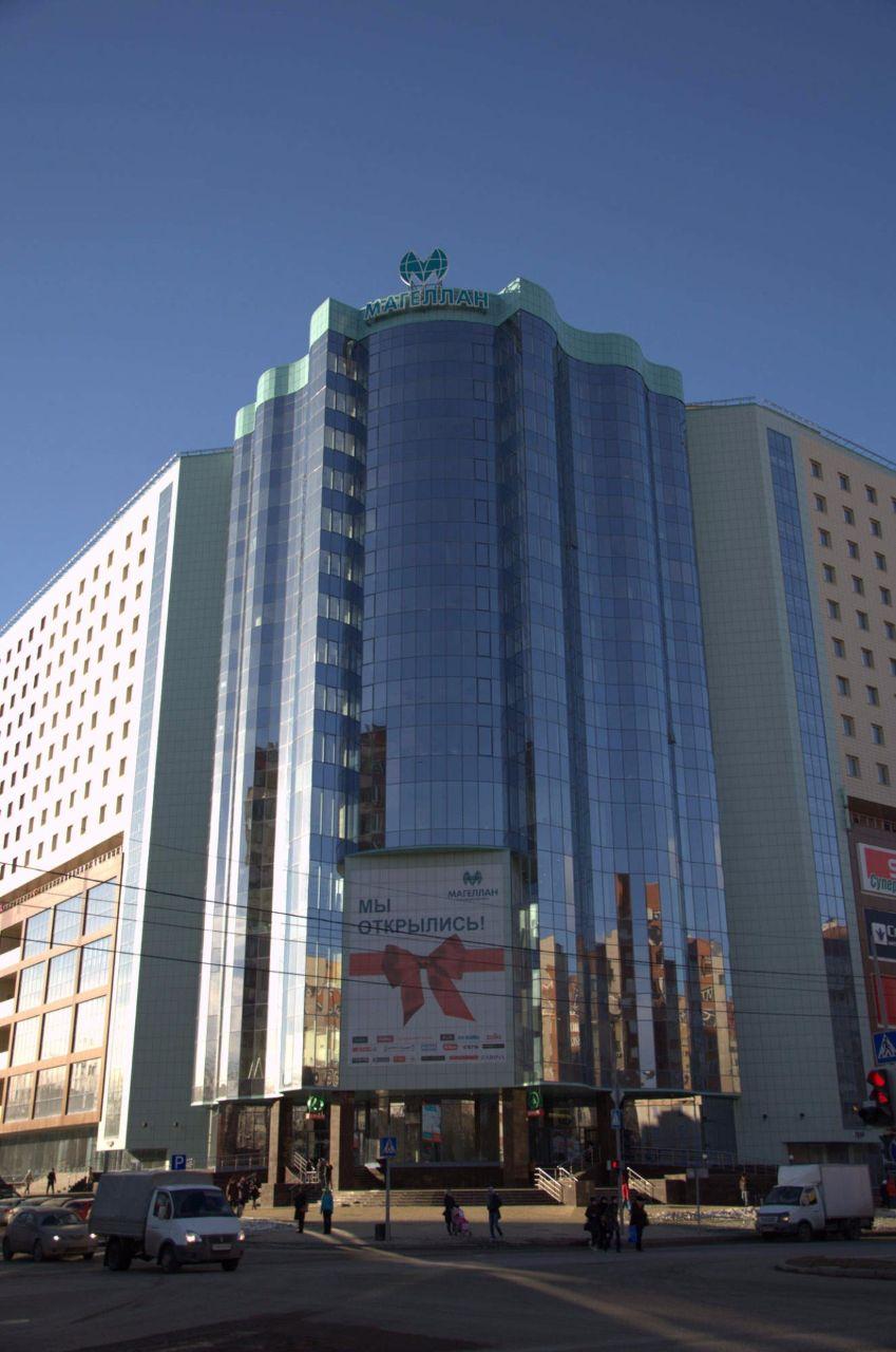 Бизнес Центр Магеллан