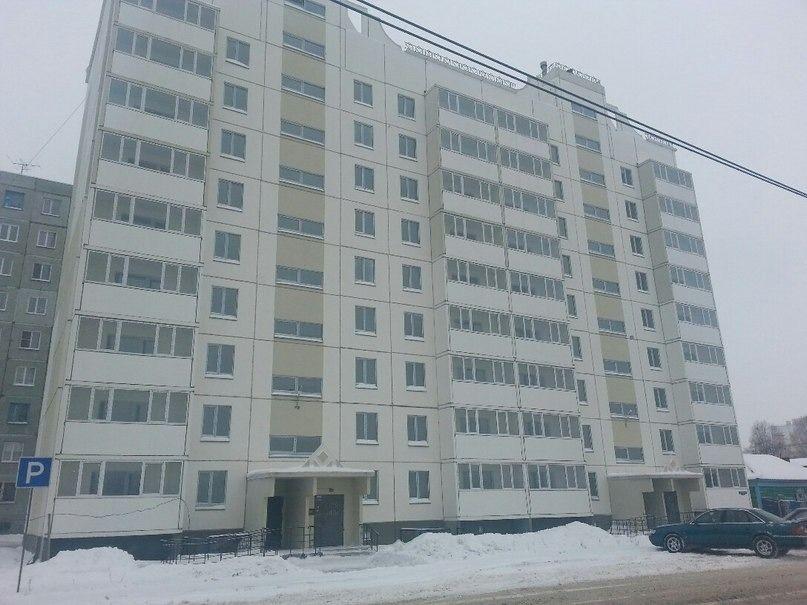 продажа квартир ул. Арнольда Нейбута, 98