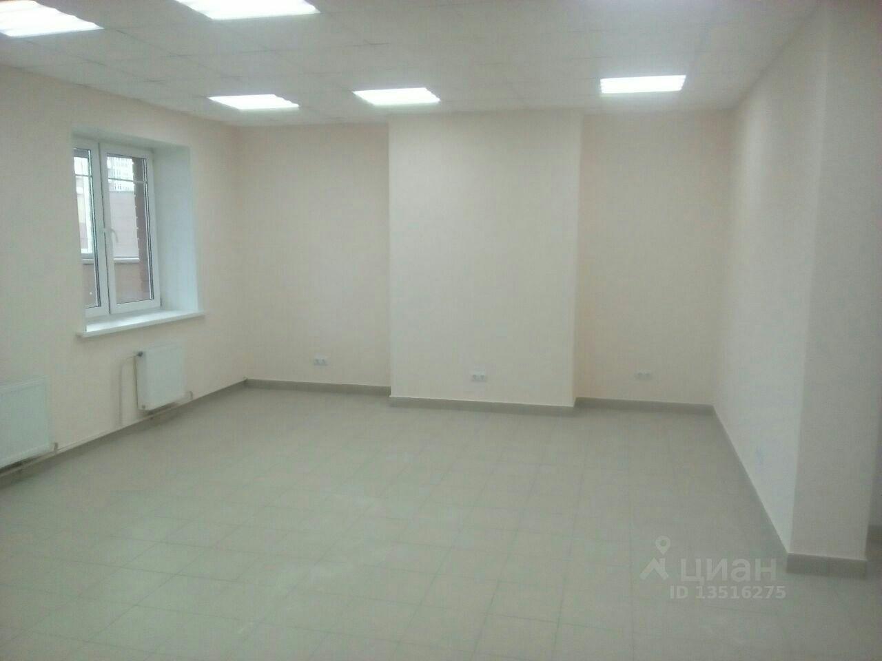 Аренда офиса 4м в казани залоговая коммерческая недвижимость днепропетровск 2011
