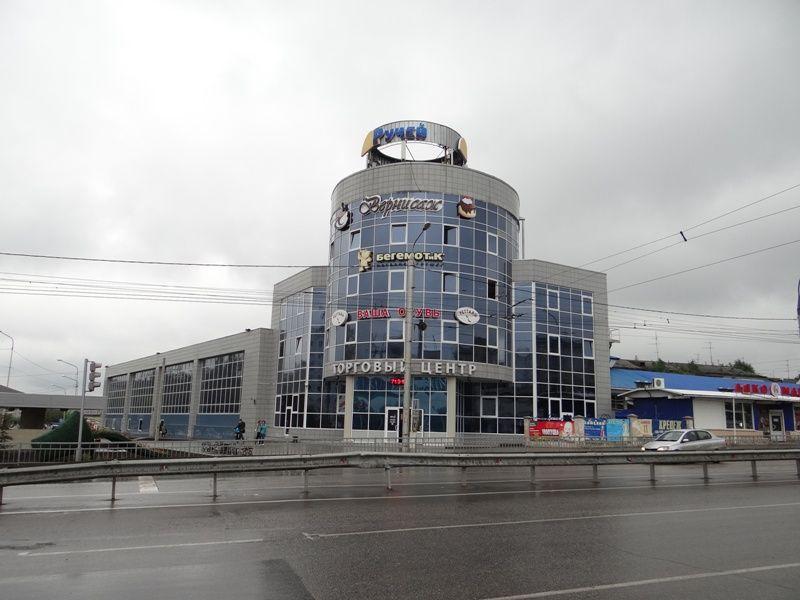 Аренда иркутск коммерческая недвижимость коммерческая недвижимость ооо астера