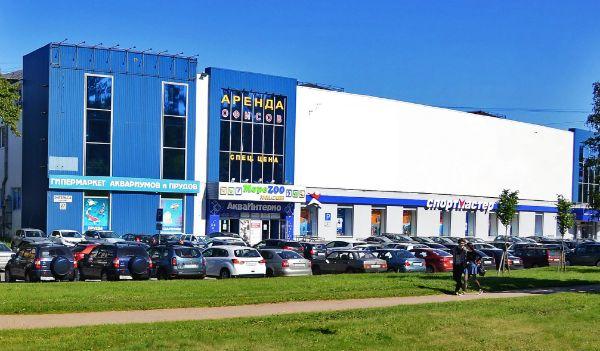 Торгово-офисный комплекс Энгельс-Центр