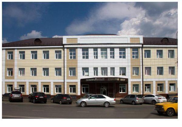 Деловой центр Региональный деловой центр