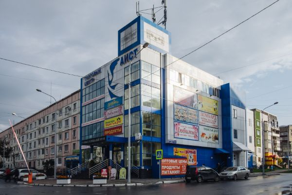 Торговый центр Аист