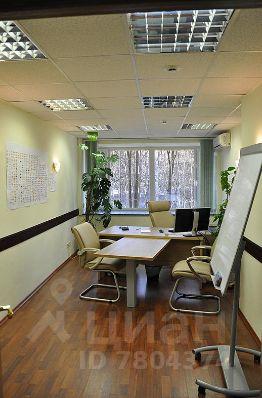 Аренда офиса 7 кв Лужники аренда офисов динамо административное з