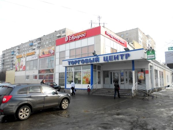 Торговый центр Гольфстрим