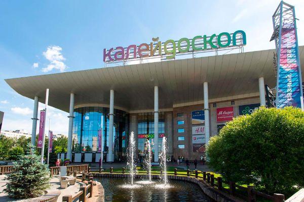 Торгово-развлекательный центр Калейдоскоп