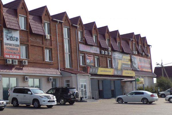 Бизнес-центр Аура