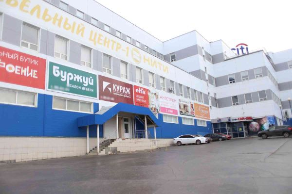 Специализированный торговый центр НИТИ-1