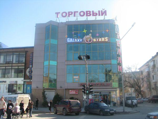 Торговый центр Телли