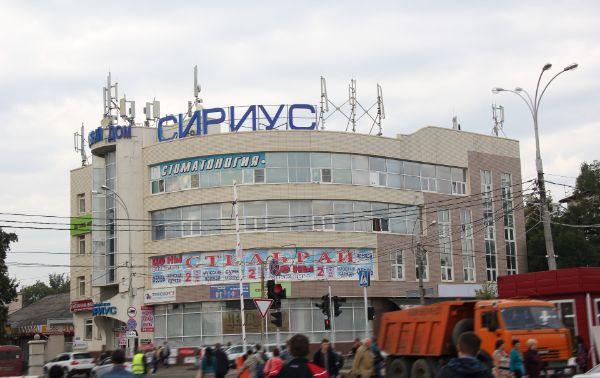Торгово-офисный комплекс Сириус