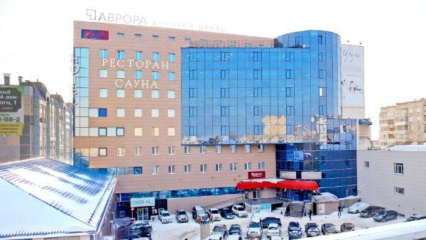 Деловой центр Аврора