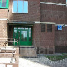 Арендовать офис Загорьевская улица аренда офисов Москва центр