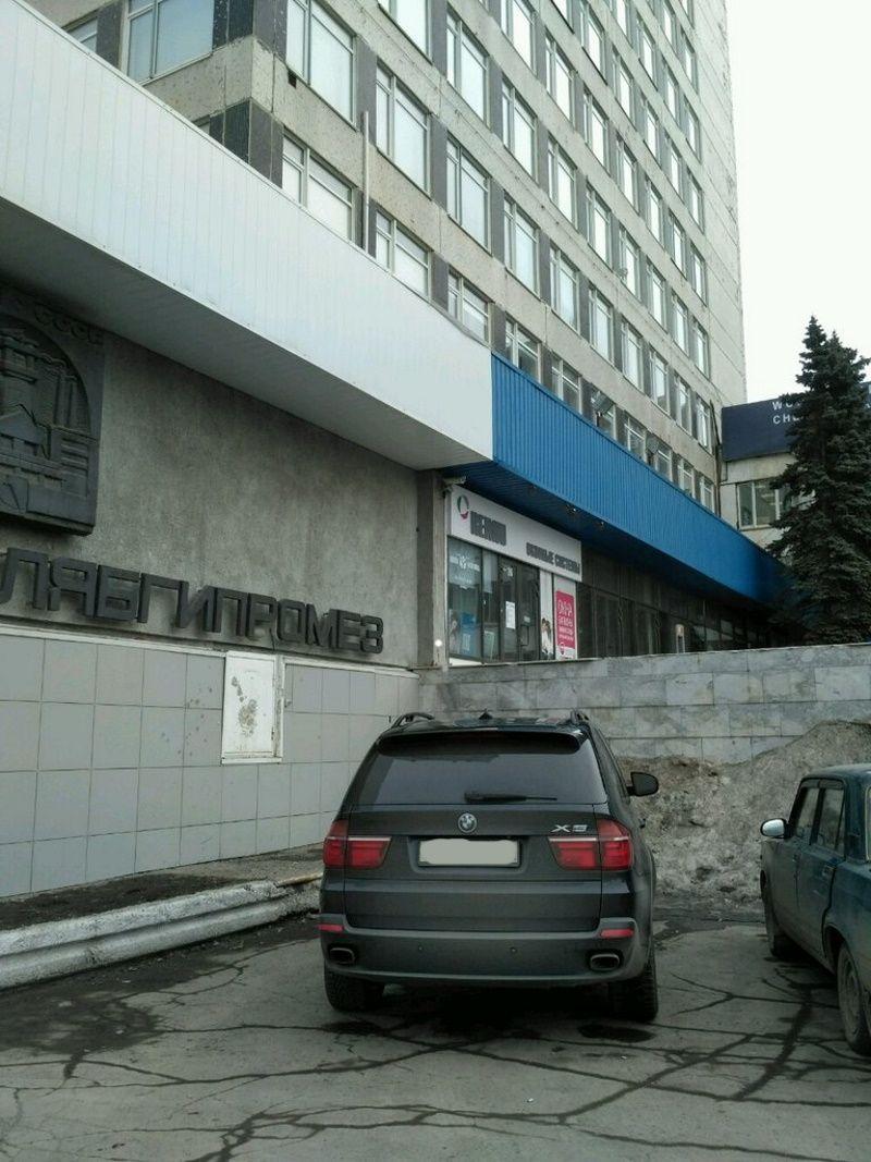продажа помещений в БЦ Центр Международной Торговли Челябинск
