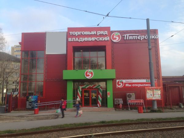 Торговый центр Владимирский