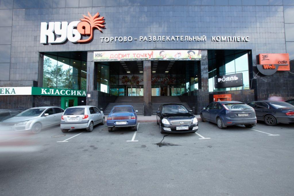 Торгово-развлекательном центре Куба