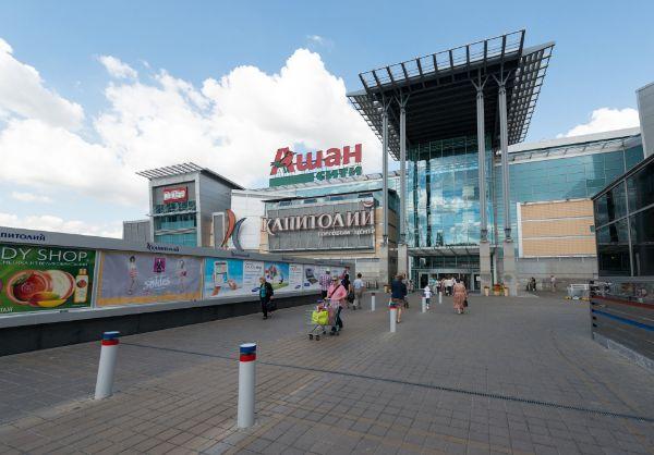 Торгово-развлекательный центр Капитолий Вернадского