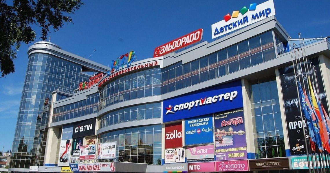 Аренда офиса чебоксары мтв центр аренда и недвижимость коммерческая в городе сочи