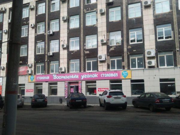 Офисное здание на ул. Монастырская, 14