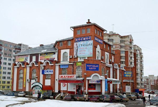 Торгово-офисный комплекс Космос