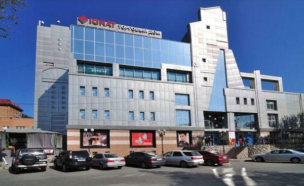 Бизнес-центр IGNAT (Игнат)